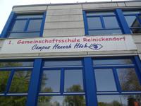 1. Gemeinschaftsschule Reinickendorf Campus Hannah Höch